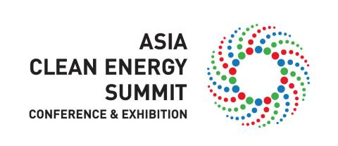 ASIA CLEAN ENERGY SUMMIT ANNOUNCES DATES, COLLABORATORS FOR 2017