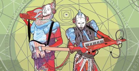 Cirkusakrobatik och elektrosprakande konsert avslutar Sommarlund 2012