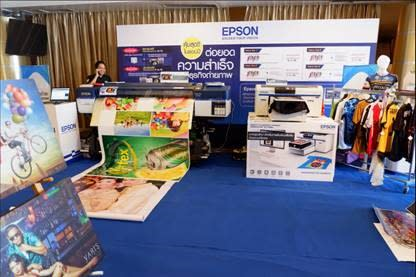​Epson in Photo Business Association Seminar 2017