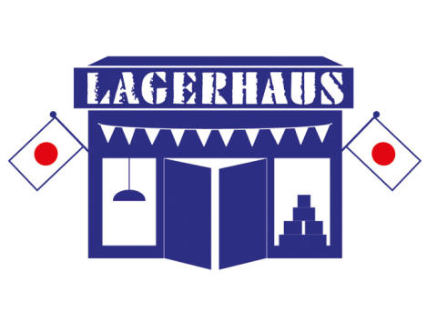 Lagerhaus Opens its 14:th Store in Japan