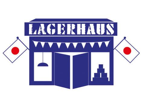 Lagerhaus öppnar 14:e butiken i Japan