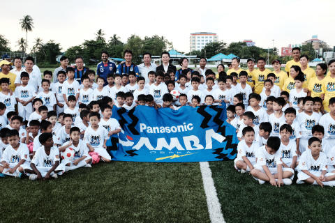 A football clinic led by Myanmar Football Federation (MFF) and Panasonic sponsored Gamba Osaka football club will take place for the first time on 15th and 16th November at the Thuwanna Stadium in Yangon.