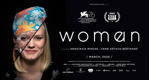 Canon stödjer visningar av 'WOMAN' i samband med internationella kvinnodagen