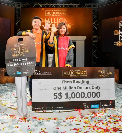 Changi Airport crowned its newest 'Be A Changi Millionaire' winners