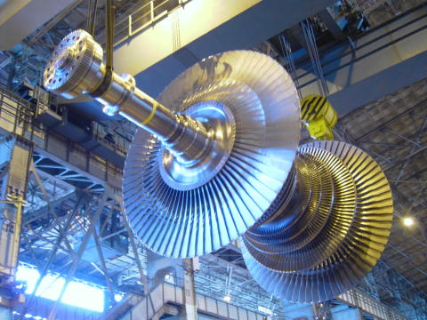 Toshiba Receives Order for Steam Turbine and Generator for Coal-Fired Thermal Power Plant in Vietnam
