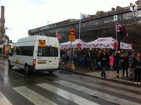 Påminnelse - City i Samverkan inbjuder till frukostseminarium med tema Trafik fredagen den 24 augusti 2012.