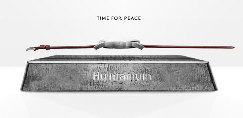 TRIWA X HUMANIUM METAL