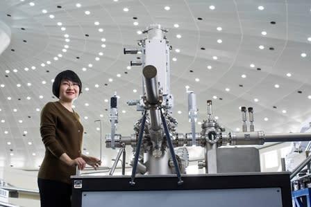 17. årlige prisoverrækkelse L'ORÉAL-UNESCO For Women in Science