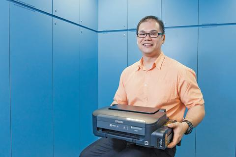 Jing Shan Primary turns to Epson to relieve printing blues