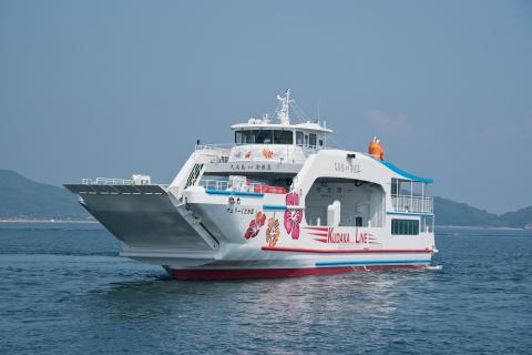 "Construction and Delivery of ""Ferry KUDAKA III"", Connecting Kudaka Island and the Main Island of Okinawa"