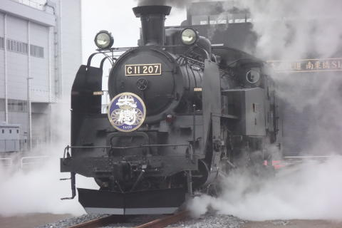 The debut of the steam locomotive 'TAIJU' along Tobu Kinugawa Line