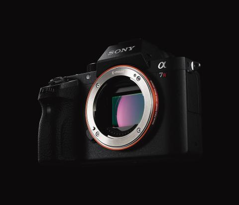 CX79500_image_stabilization-Large