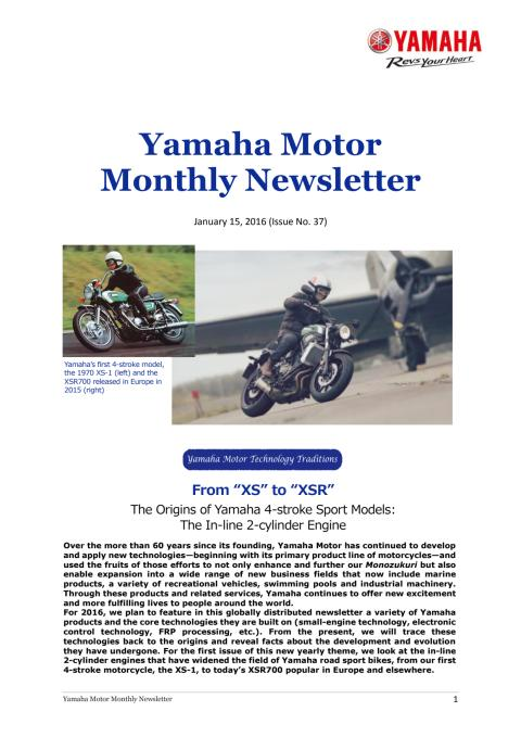 "Yamaha Motor Monthly Newsletter No.37 (Jan. 2016) From ""XS"" to ""XSR"""