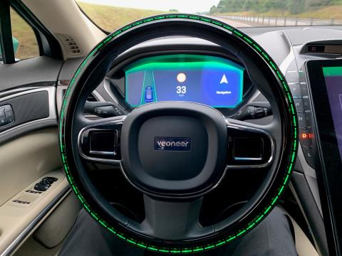 Automated Driving mode engaged