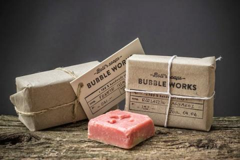 The Nicest Bar Soaps Packaging Designs
