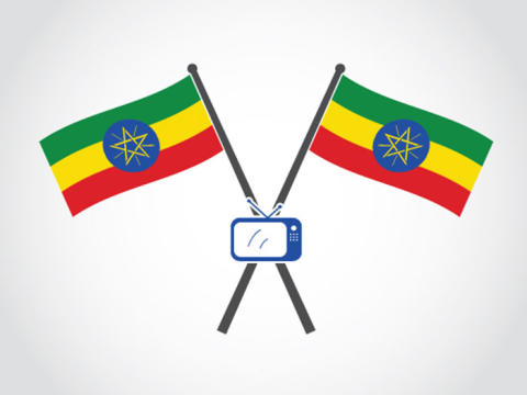 L'agence éthiopienne INSA choisit Eutelsat pour diffuser son nouveau bouquet TV Ethiosat