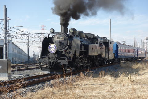 Finally, the steam locomotive Taiju is brought back into service!