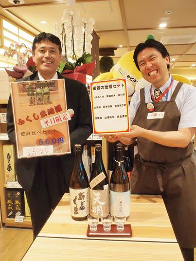 Let's enjoy sake tasting and compare different sakes made in Fukushima.