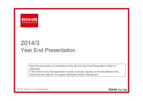 2014/3 Year End Presentation