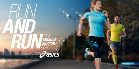 ASICS lanserar ny reklamkampanj