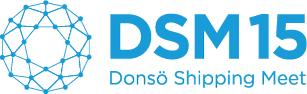 VI FINNS PÅ DONSÖ SHIPPING MEET, DSM15, 1-2 SEPTEMBER