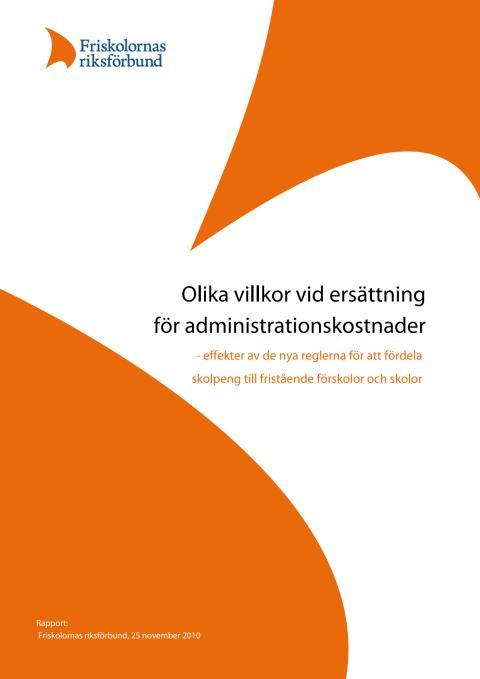 Olika villkor vid ersättning för administrationskostnader
