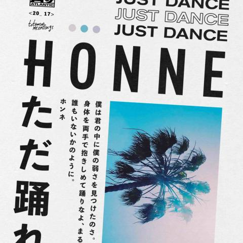 HONNE - Just Dance artwork