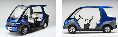 Yamaha Motor Begins Electric Public Personal Mobility Road Trial - Fuel Cell Vehicle Meets New Hydrogen Fuel Vehicle Standards -