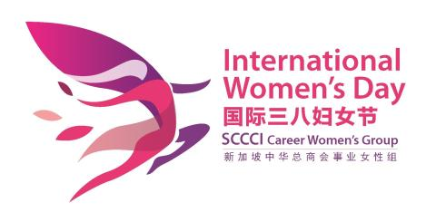 SCCCI Career Women's Group Celebrates International Women's Day  with First-ever Fundraising Concert and Conference