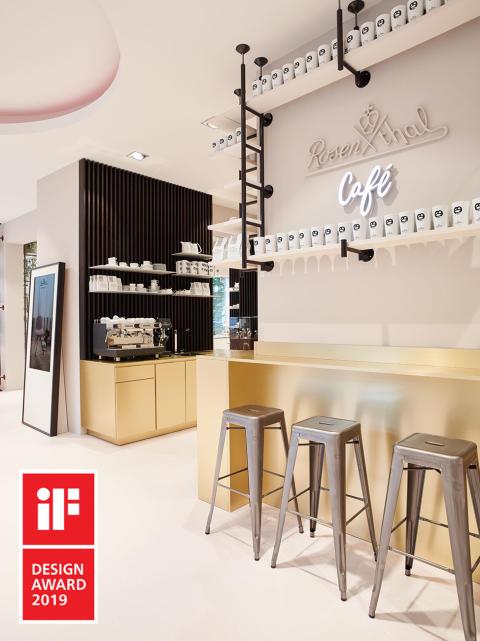 Formvollendete Raumgestaltung: Rosenthal Store München gewinnt iF Design Award 2019