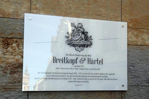 Gedenktafel anlässlich de 300. Gründungsjubiläums des Verlages Breitkopf & Härtel
