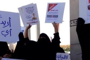 Saudiarabien: Demonstranter gripna