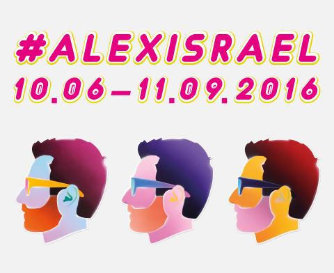 #Alexisrael