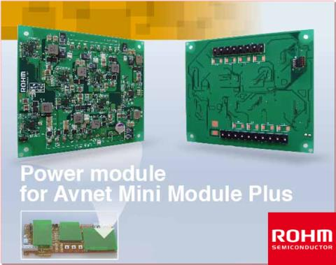 ROHM High-Performance Switching Regulator Controllers Compatible with FPGA Power Supply Requirements -- The first components from a Japanese manufacturer adopted into the power supply module for Xilinx's FPGA evaluation kit