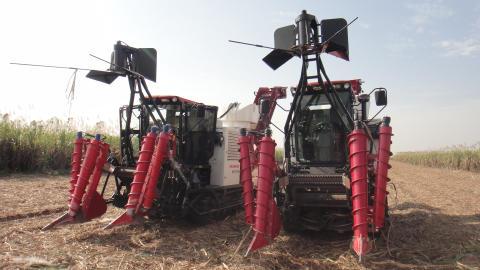 HS2000 Sugarcane Harvester