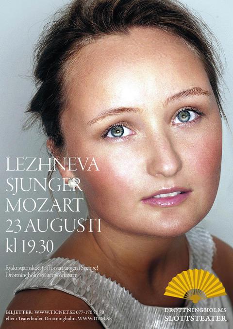 Julia Lezhneva performs at Drottningholms Slottsteater Summer 2013