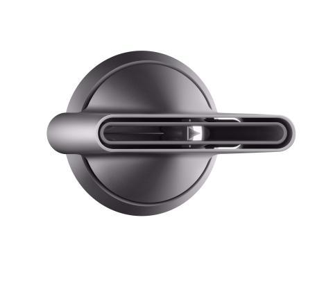 Dyson Supersonic: Concentrateur pour brushing