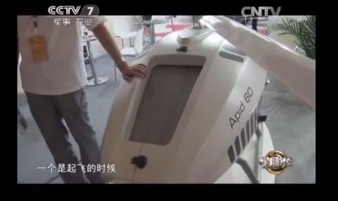 Demonstrationsflygningar i Kina för CybAero