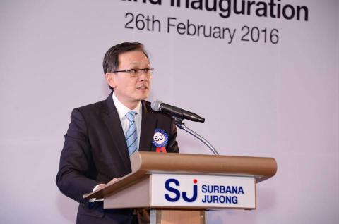 Surbana Jurong Myanmar Brand Inauguration Opening Speech by Mr Teo Eng Cheong, Surbana Jurong CEO, International