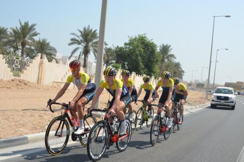 VM landsväg i Doha 2016