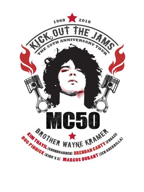 50-årsjubileumsturné för MC50