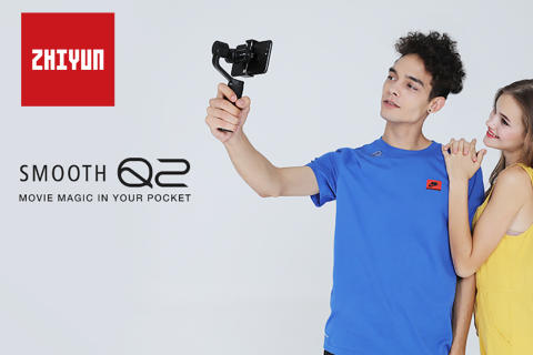 New super compact gimbal for smartphones