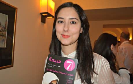 #50 – FREDAG: Kvinnor vägrar vara offer i Tunisien och Egypten