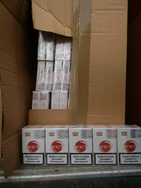 Cigarette smugglers' scam in ashes