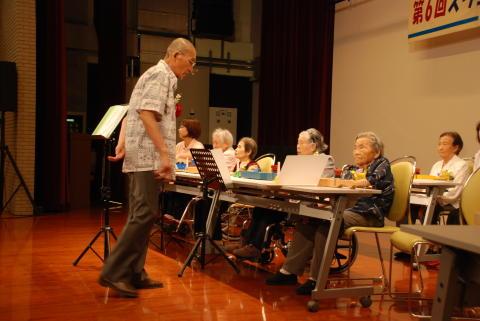 Orkester med bunneinstrument på japanskt äldreboende