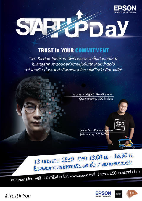 "งานสัมมนา ""Startup day"" Powered by Epson X 500 TukTuks"