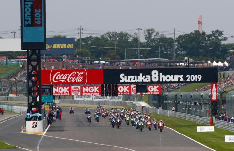 世界耐久選手権 EWC Rd.05 7月28日 日本
