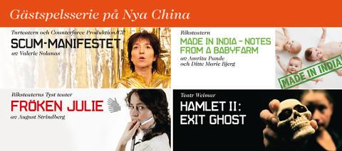 Kritikerrosade SCUM-Manifestet inleder gästspelsserie på Nya China