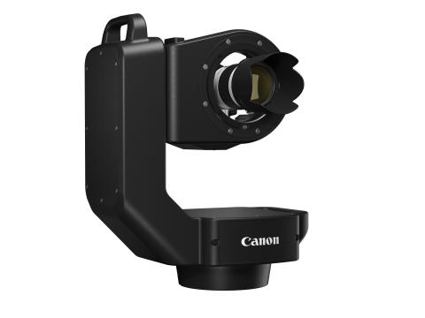 Canon remote control system_normal