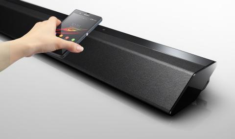 HT-RT5_NFC_touch_